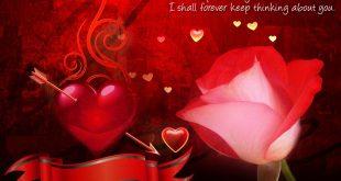 احلى كلام للحبيب , اجمل كلام الحب
