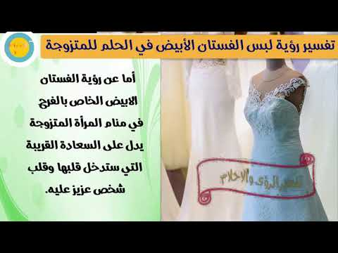حزمة السهولة أو الراحة قمة رؤية الفستان الابيض للمتزوجة Outofstepwineco Com