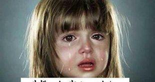 صورة كلمات عن الحزن , عبارات حزينة جدا
