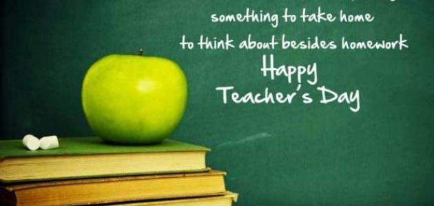 صورة شعر عن المعلم , اجمل ابيات شعر للمعلم