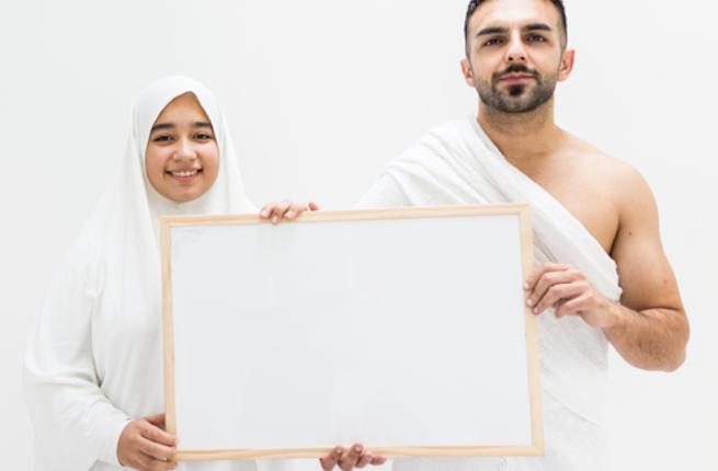 صورة كيفية لبس الاحرام , الملبس المخصص للاحرام 1245 2