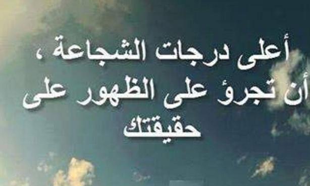 بالصور ابيات شعر قصيره حكم , شعر قصير حكم ومواعظ 1247 1