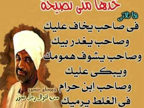 بالصور ابيات شعر قصيره حكم , شعر قصير حكم ومواعظ 1247 2