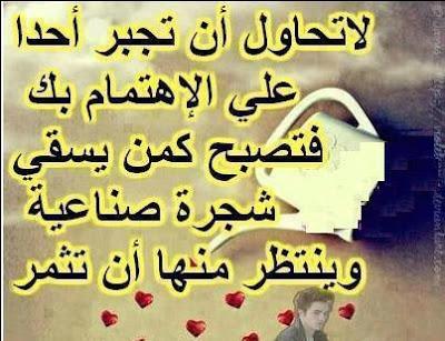بالصور ابيات شعر قصيره حكم , شعر قصير حكم ومواعظ 1247 4