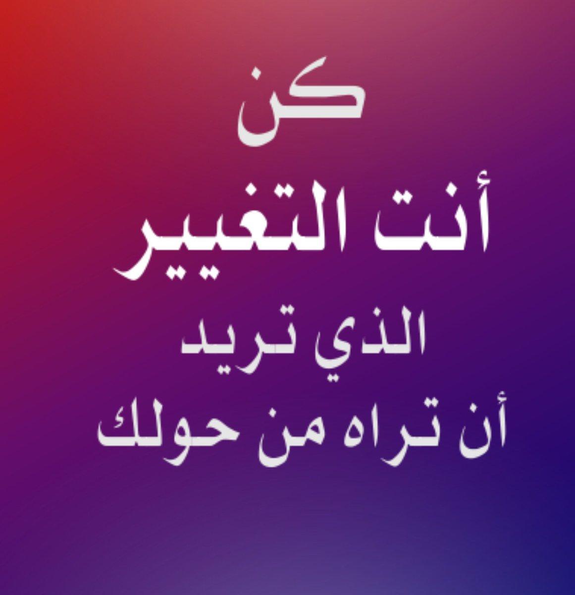 بالصور ابيات شعر قصيره حكم , شعر قصير حكم ومواعظ 1247 9