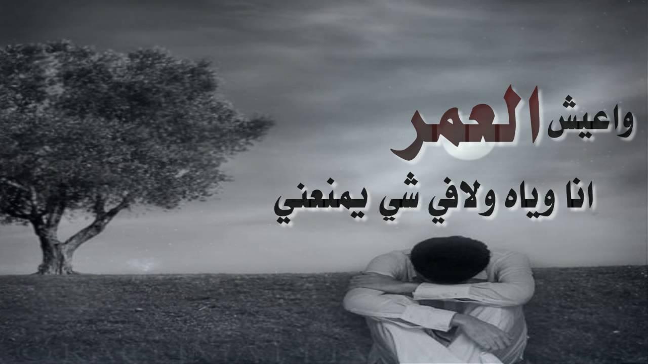 بالصور ابيات شعر قصيره حكم , شعر قصير حكم ومواعظ 1247
