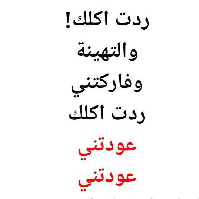 حزين شعر شعبي عراقي عتاب Musiqaa Blog