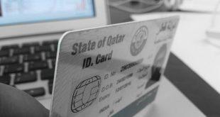 صور العمل في قطر , الوظائف وفتح الرزق في قطر