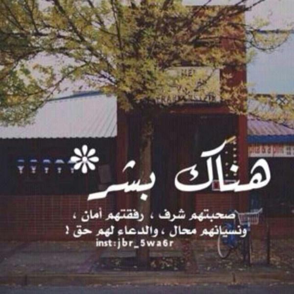 تويتر كلام جميل اجمل الكلمات واروعها لتويتر حبيبي
