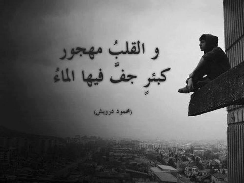 صور قصص حب حزينة , اروع قصة حزينه معبره عن الرومنسيه