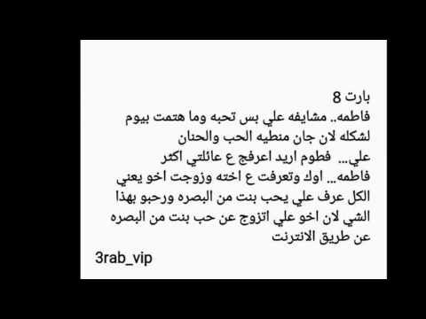 بالصور قصص حب حزينة , اروع قصة حزينه معبره عن الرومنسيه 1631 11