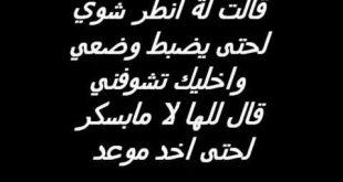 صوره قصص حب حزينة , اروع قصة حزينه معبره عن الرومنسيه
