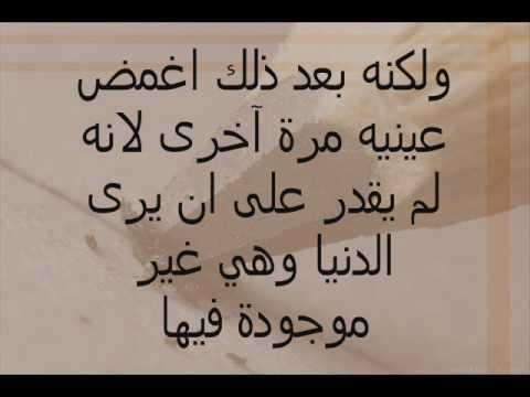 قصص حب حزينة اروع قصة حزينه معبره عن الرومنسيه حبيبي