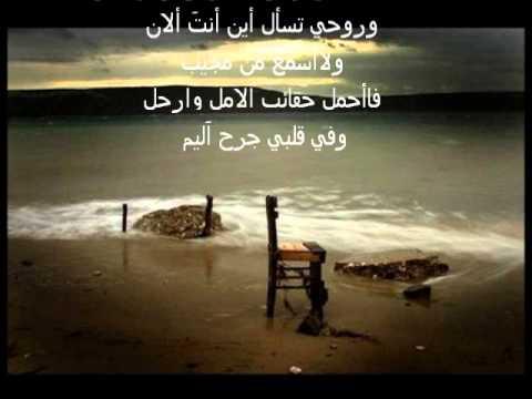 بالصور قصص حب حزينة , اروع قصة حزينه معبره عن الرومنسيه 1631 6