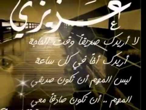 صورة شعر شعبي عن الصديق الوفي , بعض الاشعار عن فضل صديق مخلص