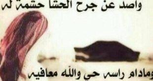صوره شعر غزل بدوي , اجمل الاشعار التى تعبر عن الغزل البدوى