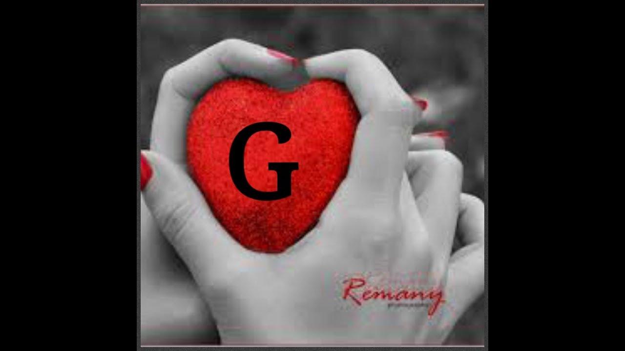 صوره صور حرف g , اجمل صورة مكتوب عليها احرف بالانجليزى
