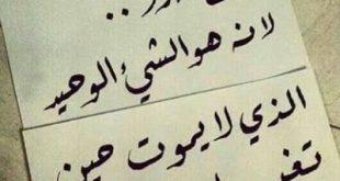 صوره رسائل اسلامية , اجمل صورة الادعية الاسلاميه