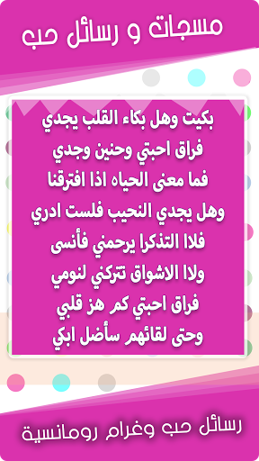 بالصور رسائل حب ساخنة جزائرية , صور حب جزائري 2256 3
