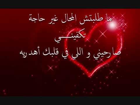 بالصور رسائل حب ساخنة جزائرية , صور حب جزائري 2256 4