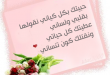 بالصور رسائل حب ساخنة جزائرية , صور حب جزائري 2256 7 110x75