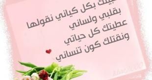 صوره رسائل حب ساخنة جزائرية , صور حب جزائري