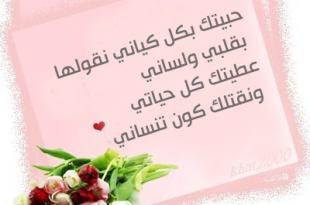 صورة رسائل حب ساخنة جزائرية , صور حب جزائري