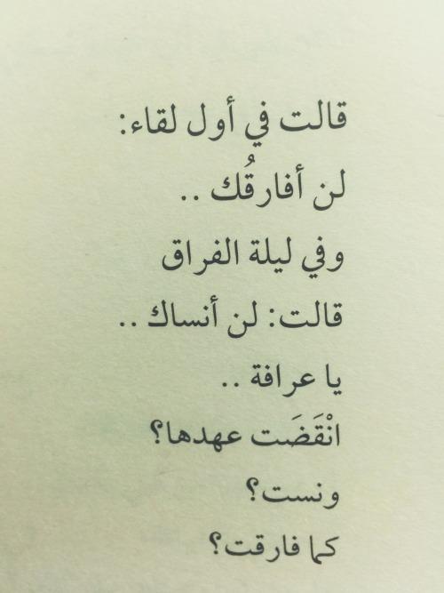 بالصور صور حزن وفراق , صور مشاعر الفراق 2287 1