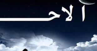 صور تفسير حلم الدين , ماهو تفسير حلم قضاء الدين