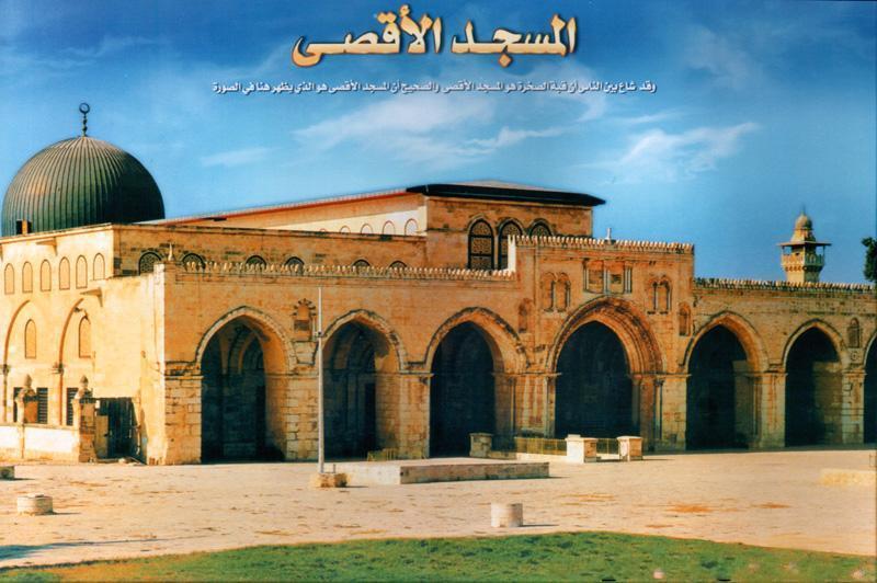 صورة صور المسجد الاقصى , اهمية المسجد الاقصي