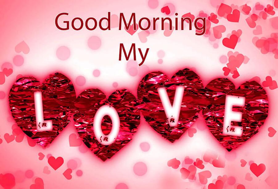 بالصور صباح الخير حبي , صور رائعه مكتوب عليها كلمات رومنسيه صاحيه 2337