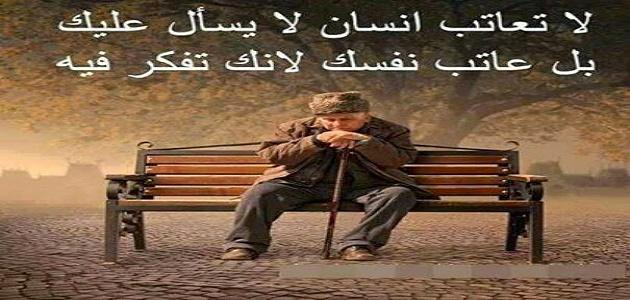 بالصور اجمل العبارات الحزينه , صور مكتوب عليها كلمات حزينه مؤثرة 2351 1