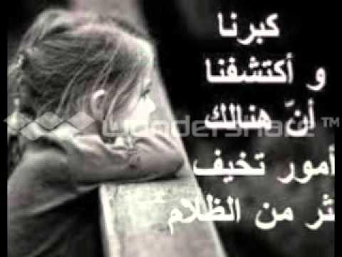 بالصور اجمل العبارات الحزينه , صور مكتوب عليها كلمات حزينه مؤثرة 2351