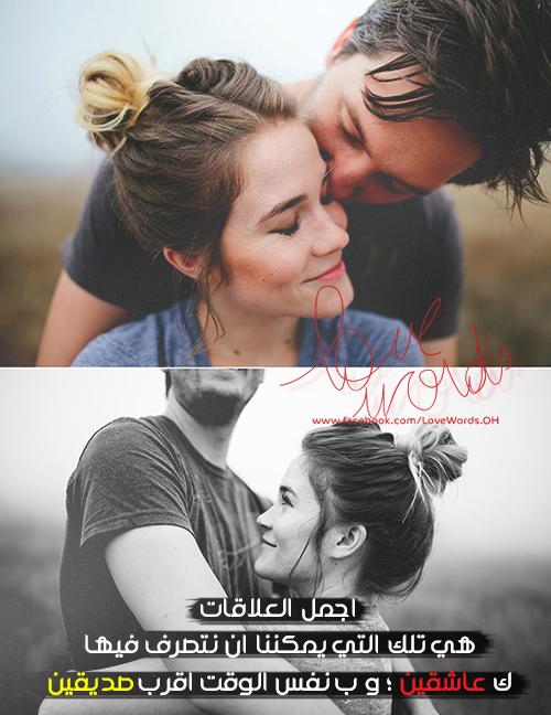 بالصور رمزيات رومنسيه , احلى صور الحب والعشق 2383