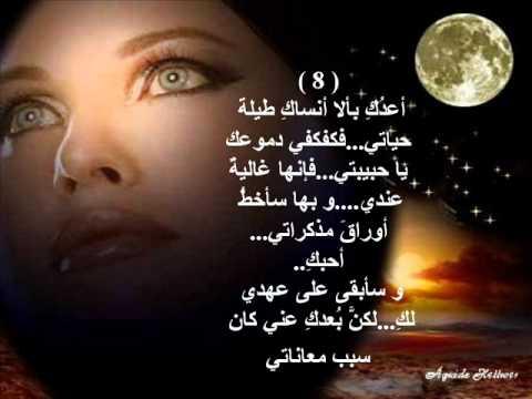 صورة خواطر رومانسية , كلمات وخواطر معبره الحب والرومنسيه 2389 2
