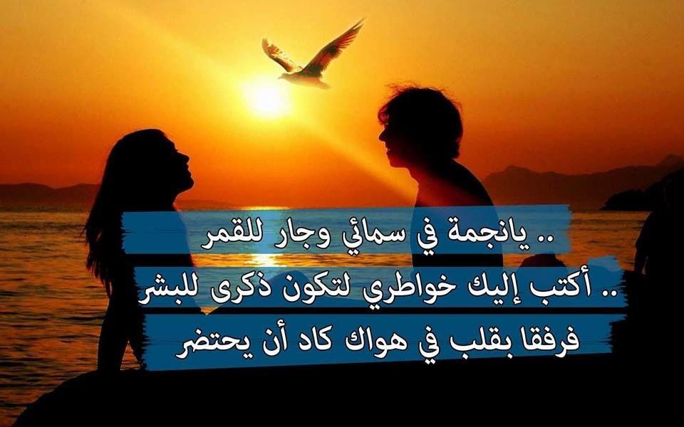 صورة خواطر رومانسية , كلمات وخواطر معبره الحب والرومنسيه 2389 3