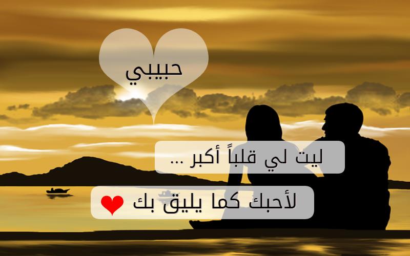 صورة خواطر رومانسية , كلمات وخواطر معبره الحب والرومنسيه 2389