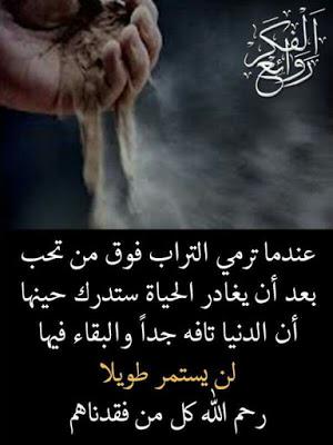 بالصور تحميل صور فيس بوك , تنزيل اجمل صورة فيس بوك 2416 4