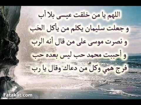 بالصور ادعية مستجابة , صور اجمل الادعية الاسلامية 2457 3