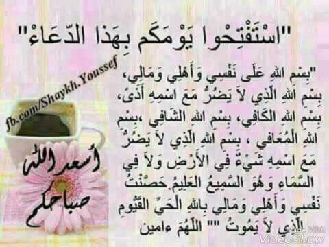 بالصور ادعية مستجابة , صور اجمل الادعية الاسلامية 2457 5