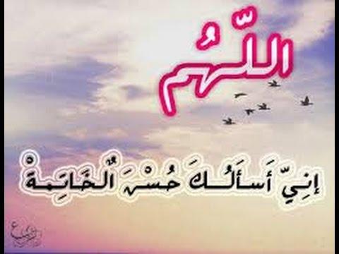 بالصور ادعية مستجابة , صور اجمل الادعية الاسلامية 2457 8