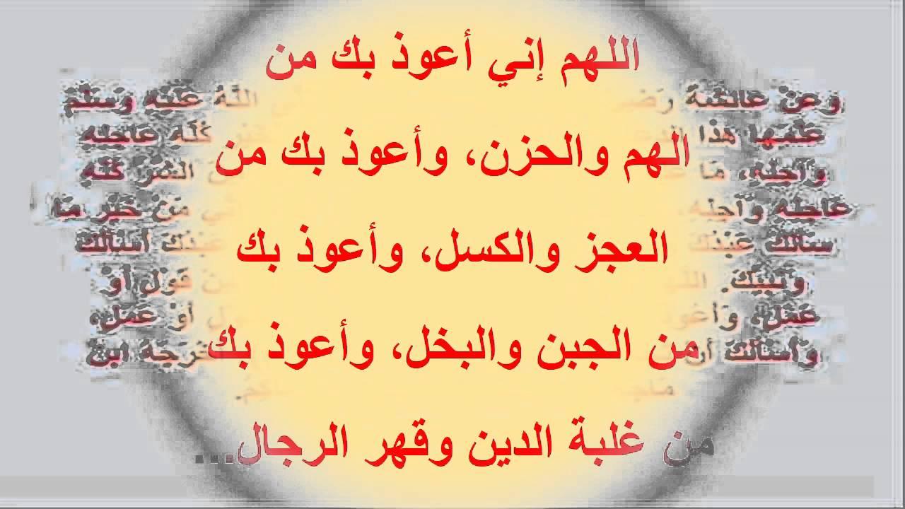 صوره ادعية مستجابة , صور اجمل الادعية الاسلامية