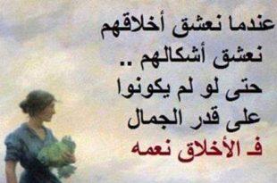 صورة صور عتاب الحبيب , كلمات عتاب رقيقه للزوج