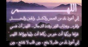 دعاء الهداية , اورع الادعية الاسلاميه للهداية