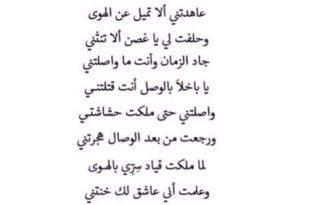 صورة شعر شعبي عراقي عتاب , اجمل الاشعار العراقية