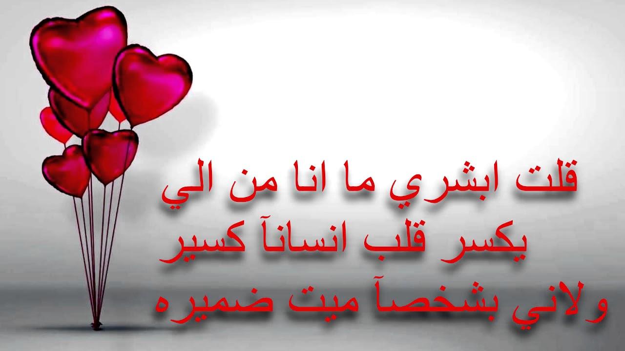 صورة شعر عن الحبيب , اجمل الاشعار الحب والرومنسيه للحبيب 2531 1