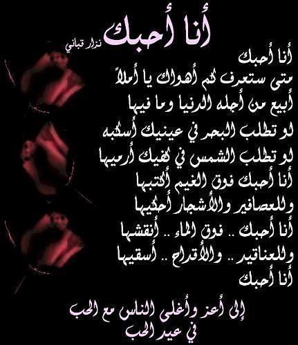 صورة شعر عن الحبيب , اجمل الاشعار الحب والرومنسيه للحبيب 2531 2