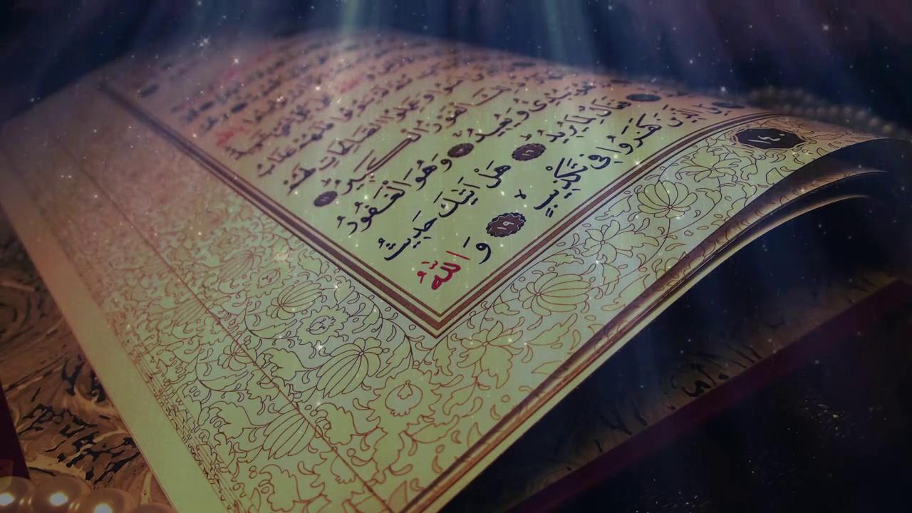 صورة خلفيات قران , اجمل الصور الدينيه