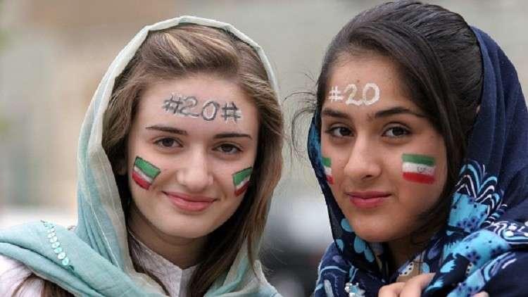 صورة بنات ايران , احلى بنت من ايران 2574 4