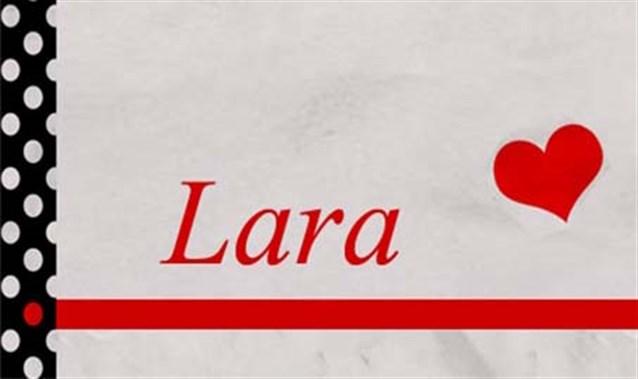 صورة معنى اسم لارا , معانى مميزه لاسم لارا 2690